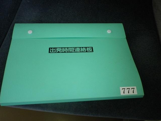 IMGP4410.jpg