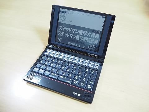 P7281712.jpg