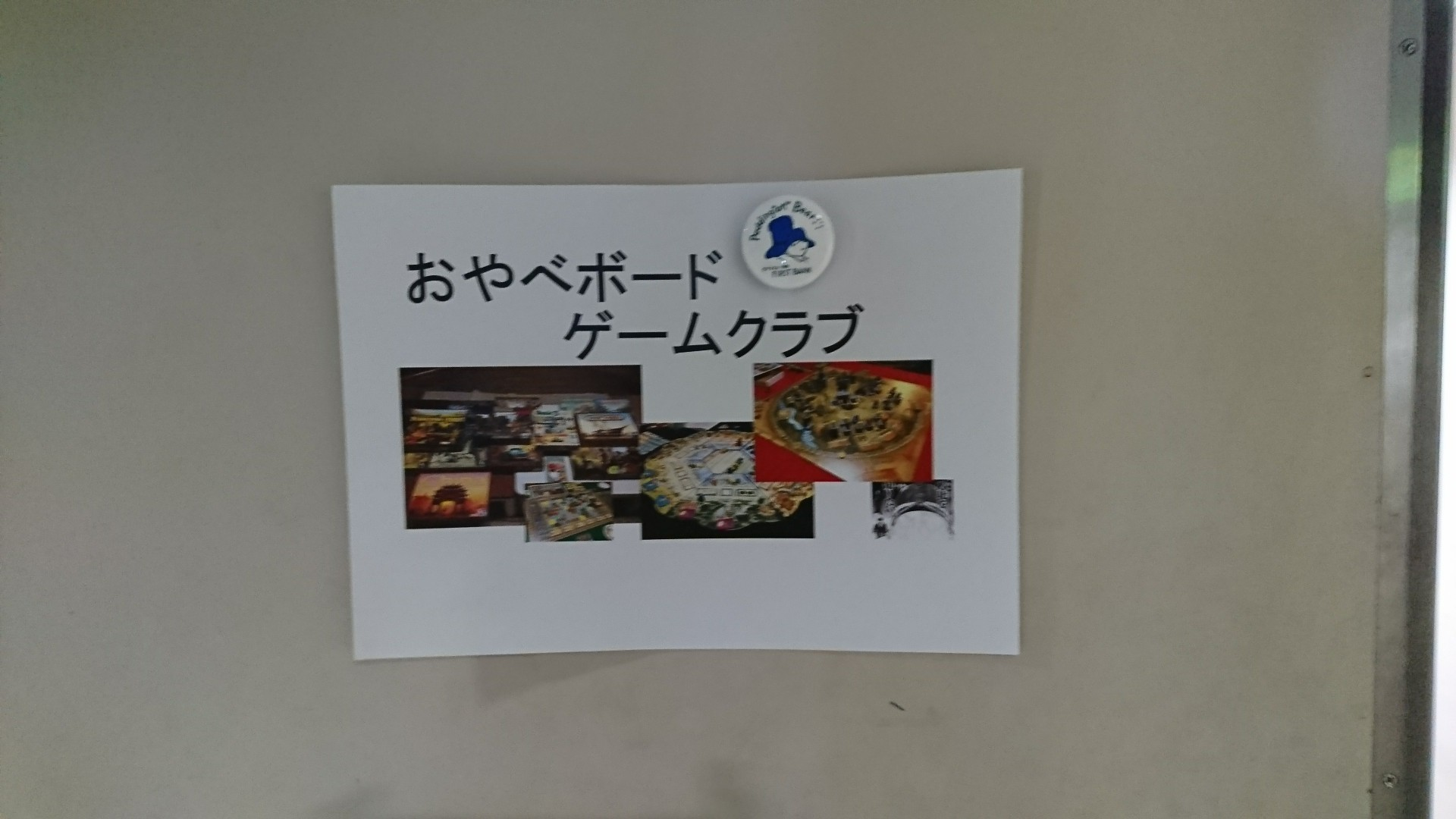 DSC_0025_2.jpg