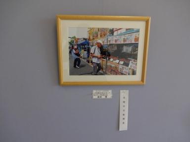 中日新聞社賞に輝いた森田事務局長の作品