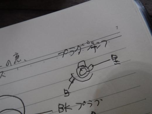 エアブラシにチャレンジ① (27)