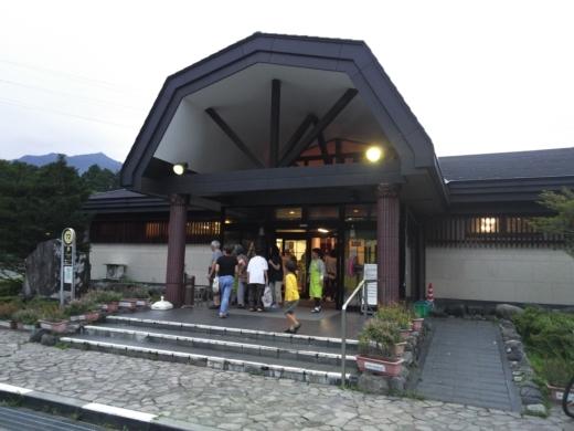 中禅寺湖に移動 (11)