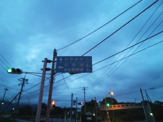 田貫湖南キャンプ場 (10)