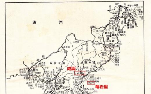 北鮮地図竜岩里咸興