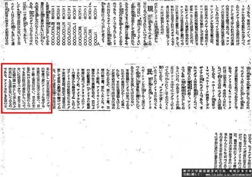 新聞記事アメリカ地底政府2_2
