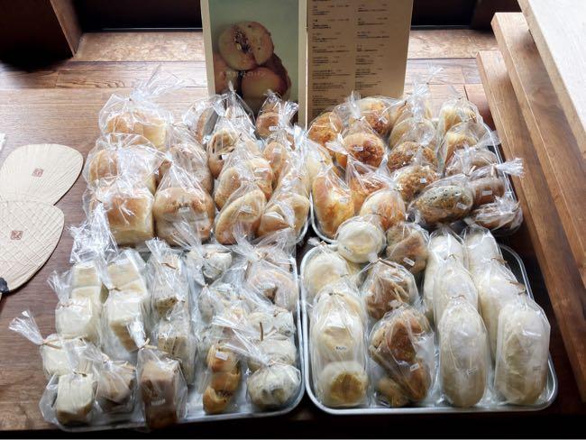 仏生山温泉パン