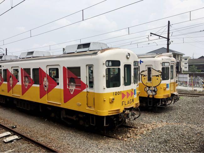 琴電 仏生山駅 電車