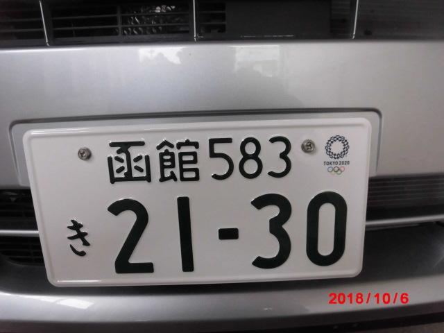 CIMG2065.jpg