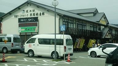 DSC_0608.jpg