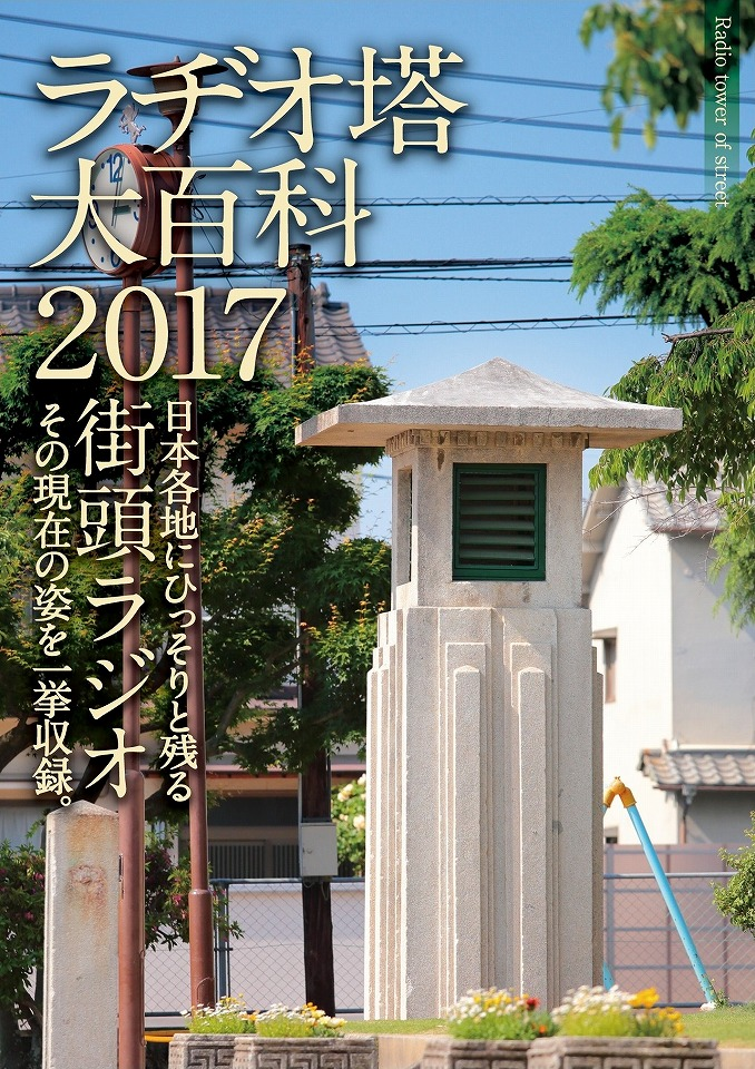0801_hyousi_1_4p.jpg