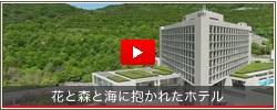 bnr_youtube_hotel.jpg