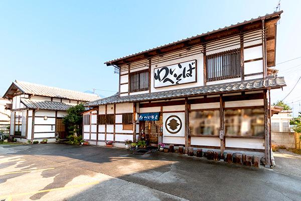 img-shisetsu1.jpg