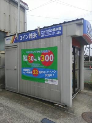 KIMG2736_R.jpg