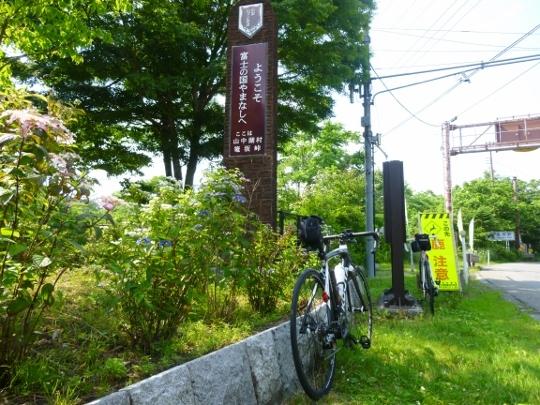 17_07_08-14mizugatsuka.jpg