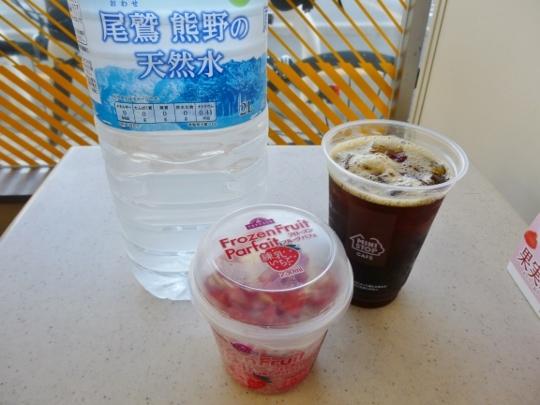 17_07_21-27hamakanaya.jpg