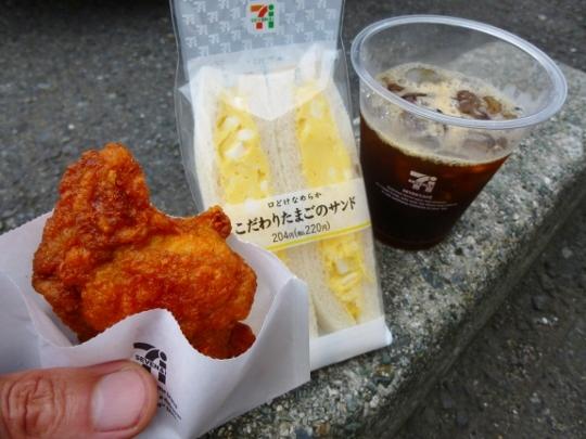 17_08_20-18jougashima.jpg