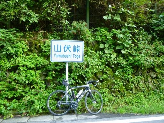 17_09_24-07chichibu.jpg