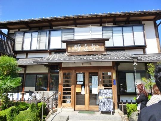 17_09_24-08chichibu.jpg