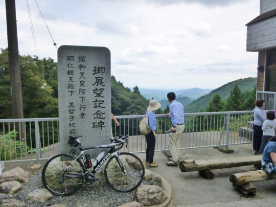 17_09_24-12chichibu.jpg