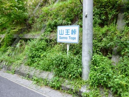 17_09_24-14chichibu.jpg