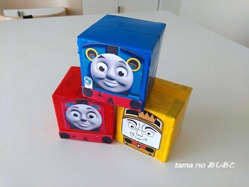 手作りおもちゃ3