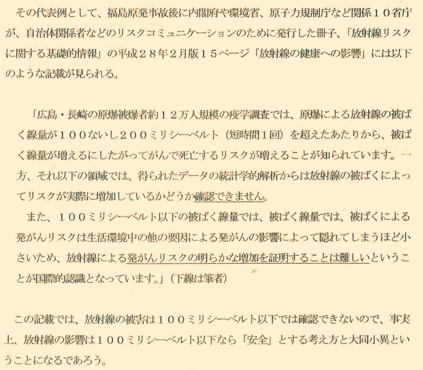 20170712181452bf7.jpg