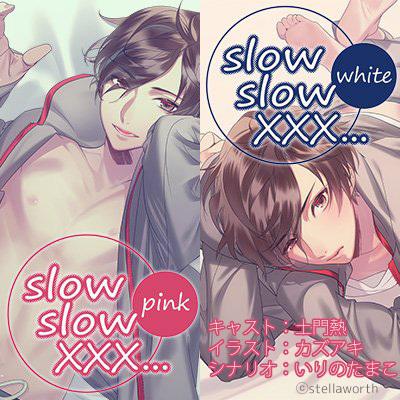 slowslow.jpg
