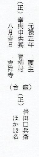 170925aoyagi04.jpg
