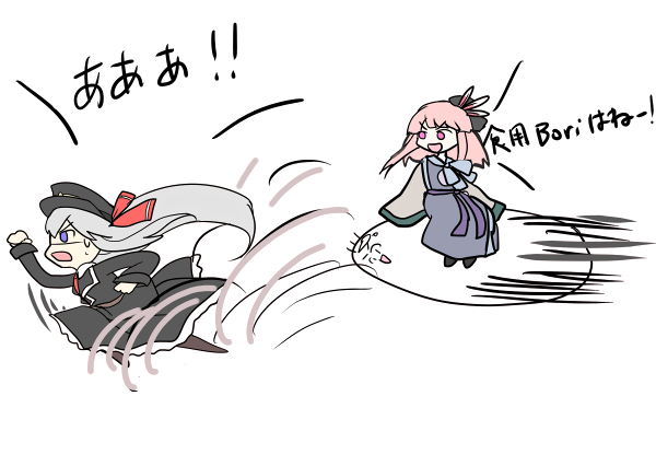 逃げる零さん