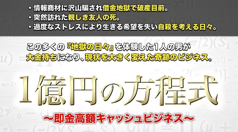 kawamoto00.jpg