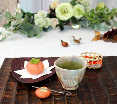923今日はお煎茶・柿