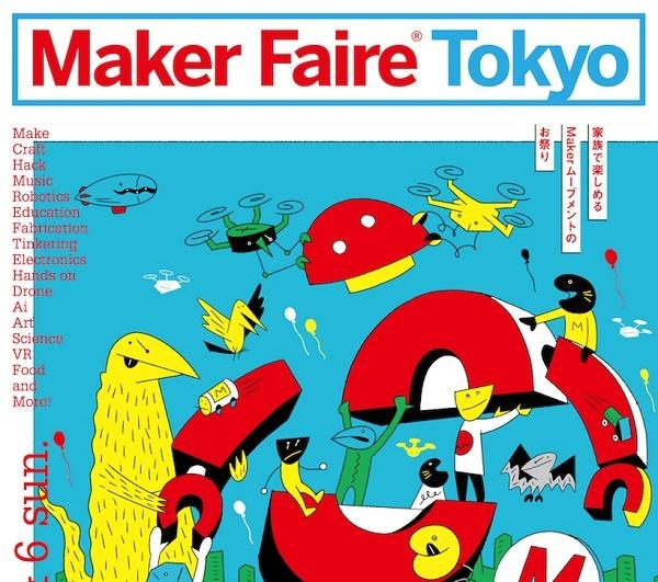 makerfai.jpg