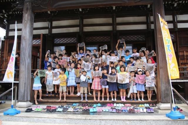 cai-0030-kidssanga2-768x512.jpg