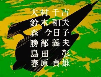 seven_no02_guest01.jpg