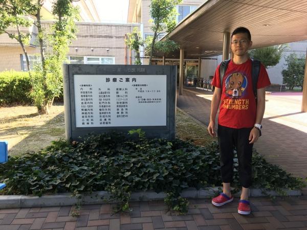 170925-中津川市民病院