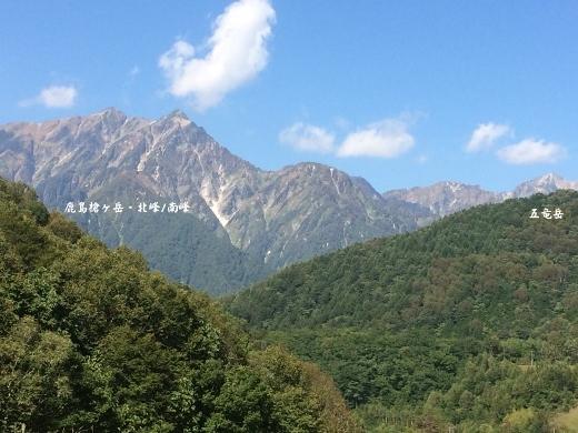 926小熊山バイクラン (3) (520x390)