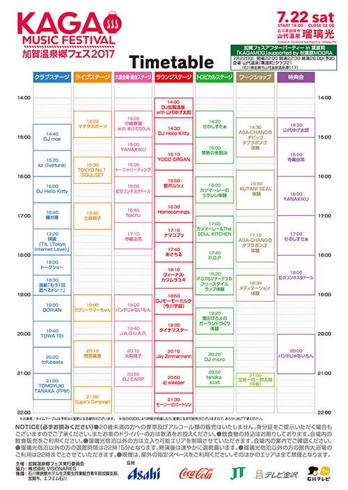 img-timetable_04.jpg