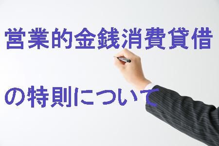 kiji-177.jpg
