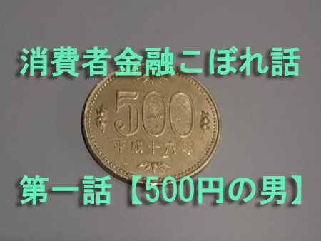 kiji-301.jpg
