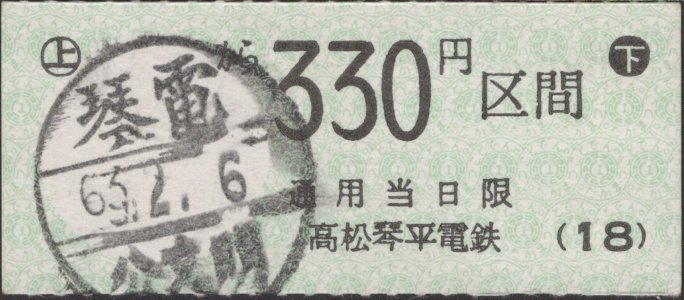 20170712_01.jpg