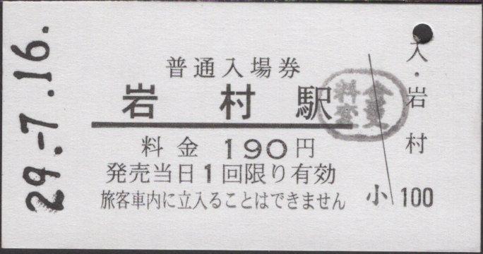 20170722_01.jpg