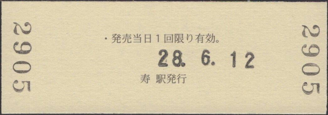 20170727_02.jpg