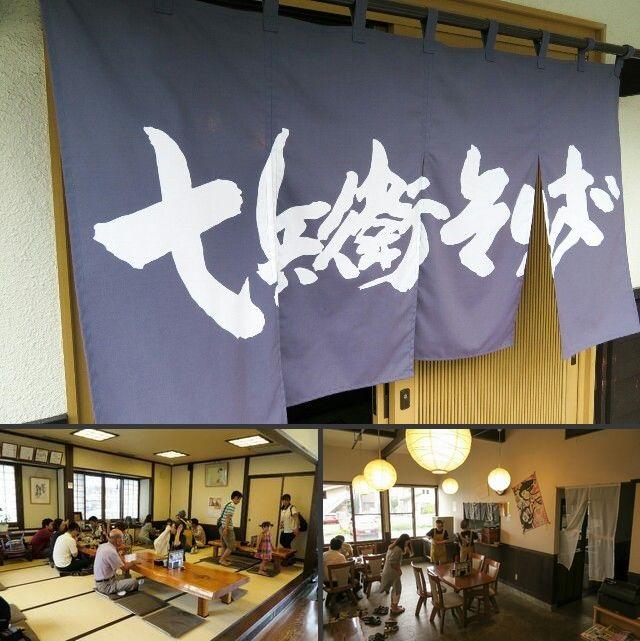 七兵衛(2)