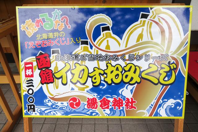 夏旅2(29)