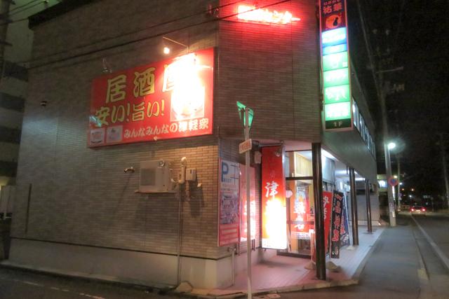 夏旅3(42)