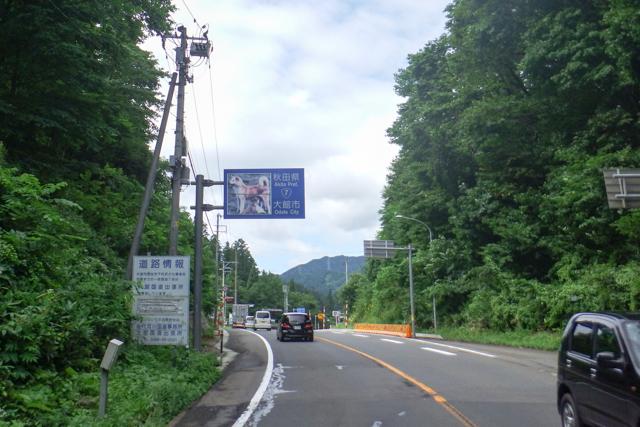 夏旅4(5)