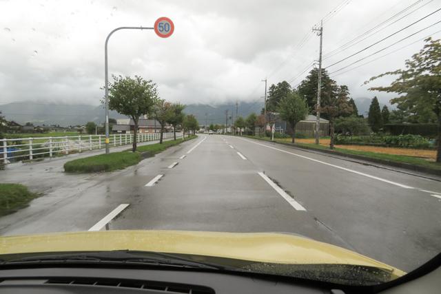 高山1(8)