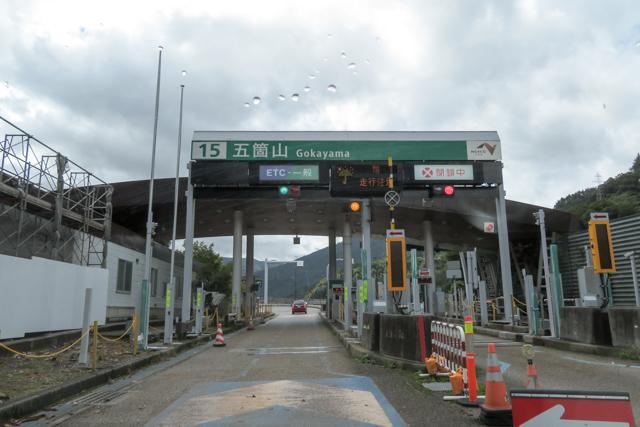 高山1(39)