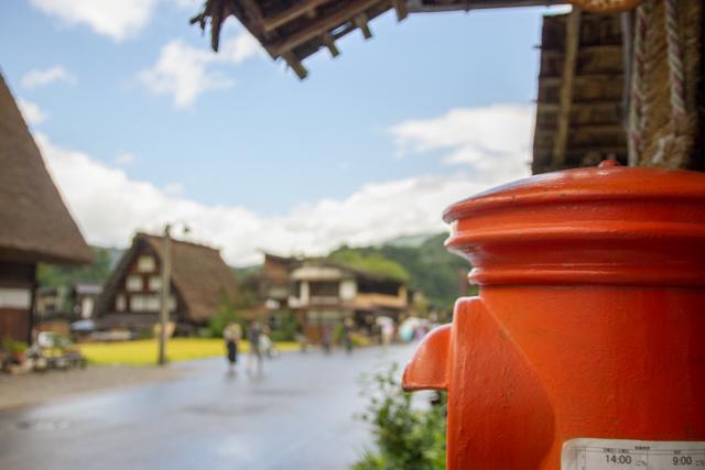 高山2 (1)