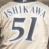 51ishikawanaoya.jpg